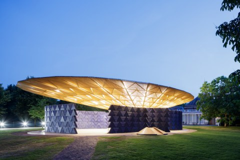 Serpentine pavilion 2017: Francis Kéré's cool shades of Africa